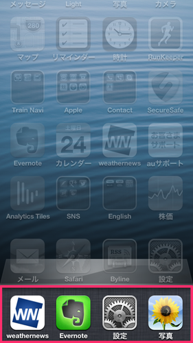 iphone_battery_save_17