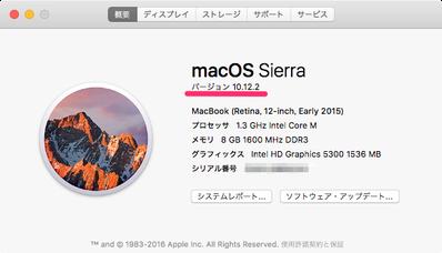 mac_storage_free_02