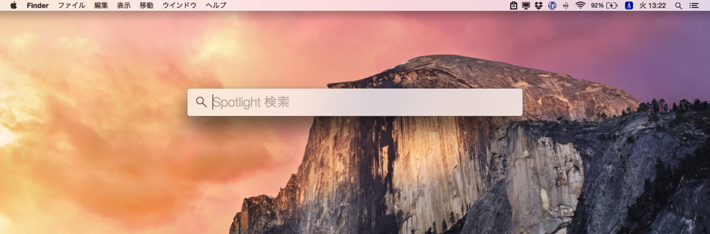 Mac spotlight start 01