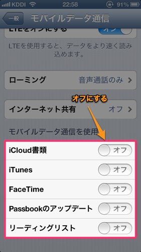 iphone_traffic_04
