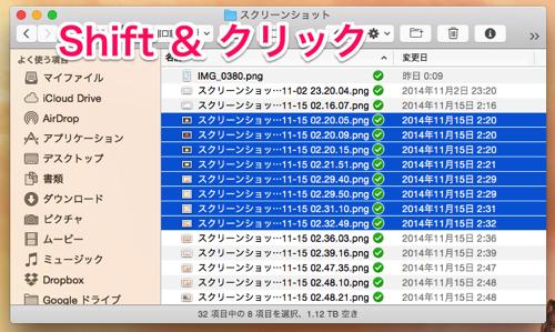 Osx multiplefiles select 02