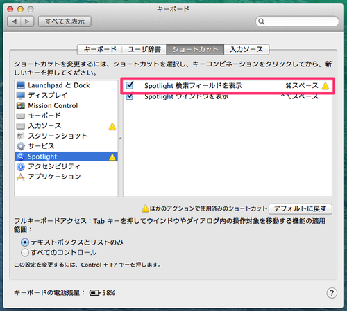 osx_shortcut_comp_04