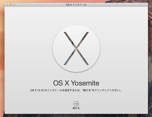Yosemite usb 04