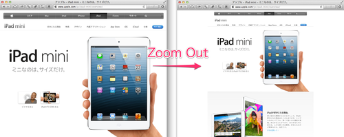 mac_brawse_zoom_title