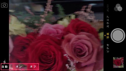 iphone_macro_01