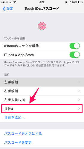 Ipone touchid add 09