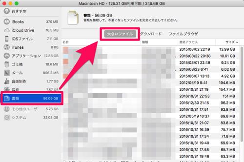 Mac storage free 11