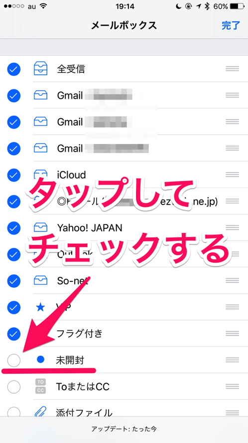 Ios9 unread email 03