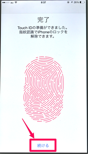 Ipone touchid add 08