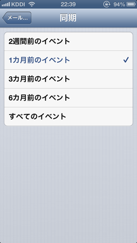 iphone_traffic_08