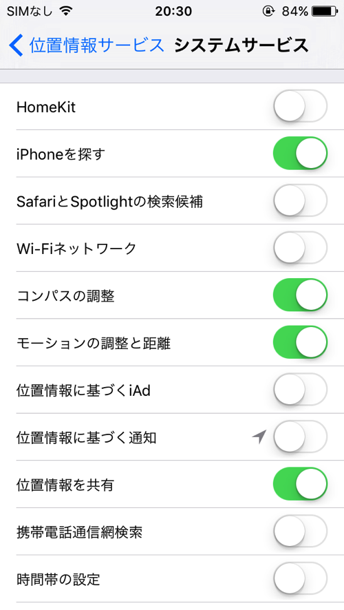 Ios9 systemservice 01