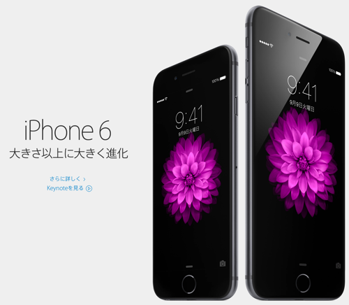 iphone6_which_title