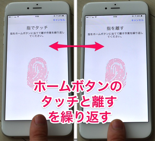 Ipone touchid add 06