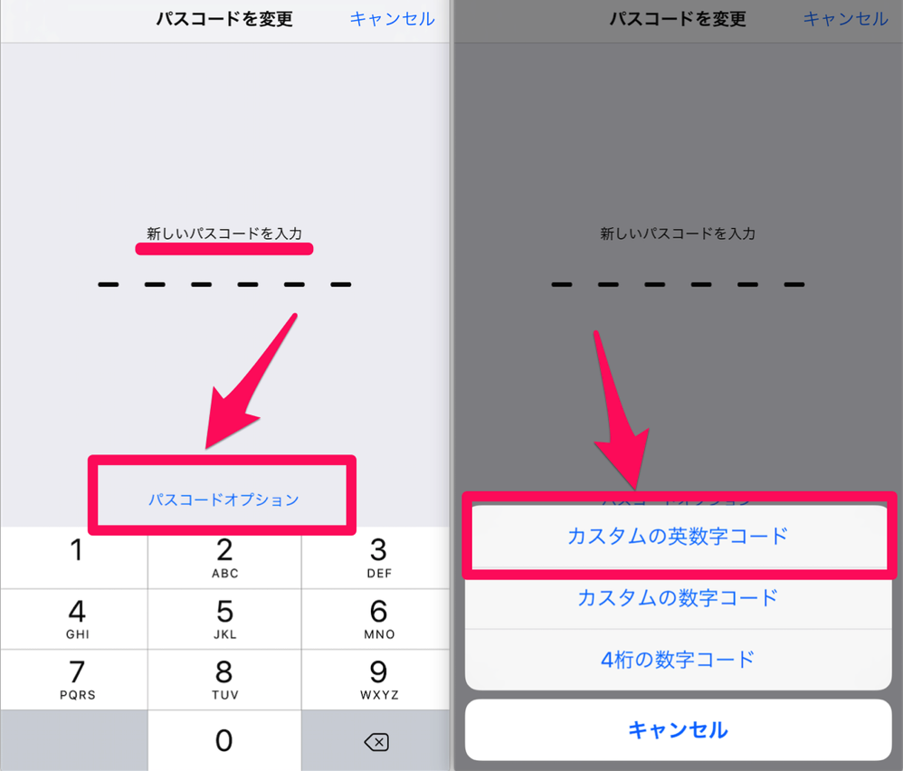 Ios9 passcode option