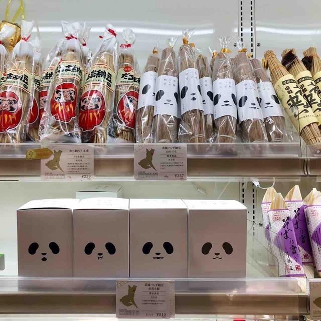 茨城センスの納豆棚
