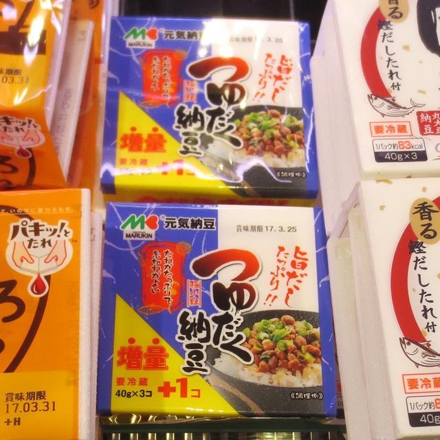 熊本マルキンのつゆだく納豆