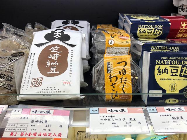 神田天野屋の納豆を大阪で見つける