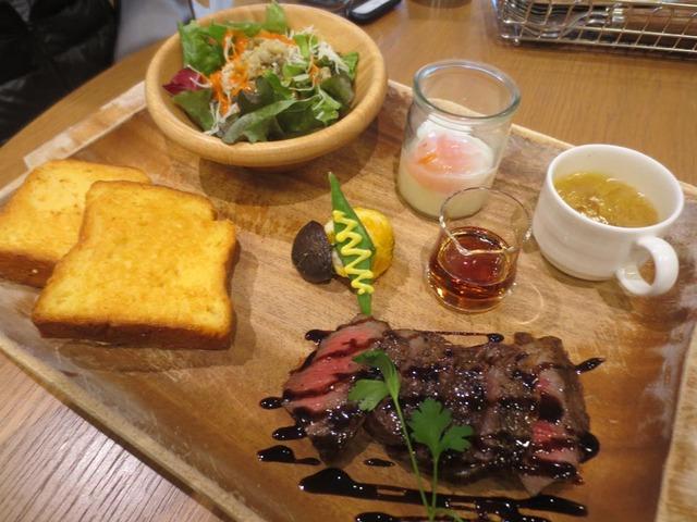 宮城牛のトーストセット