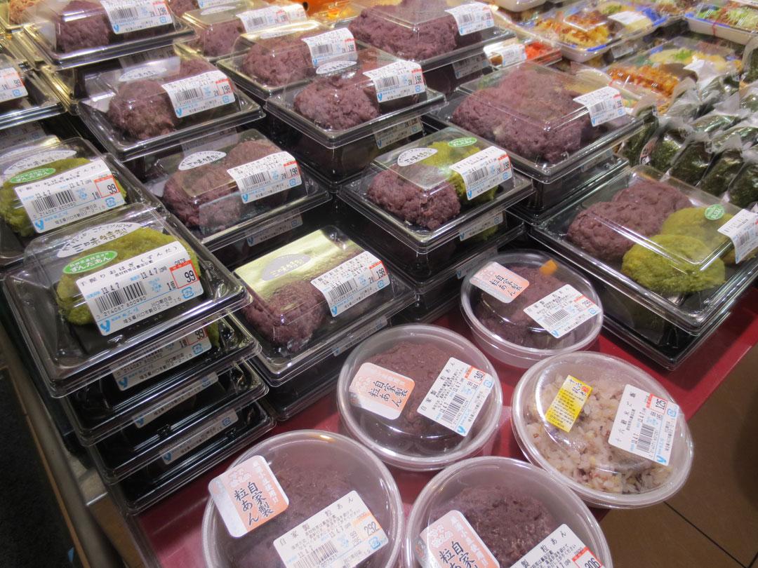 ヤオコーのおはぎ 秋保温泉「主婦の店 さいち」のおはぎが食べたくて。 : 七転納豆 七転納豆 納