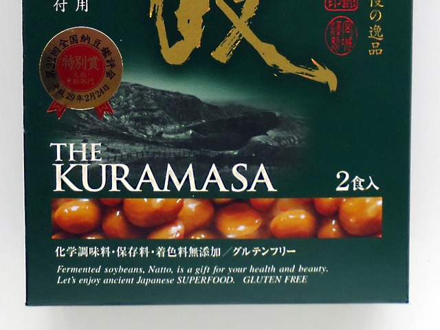 Let's enjoy ancient Japanese SUPERFOOD