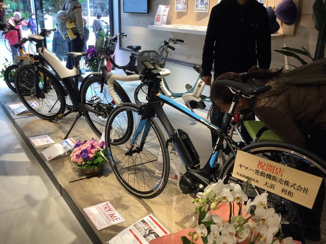 パワーアシスト自転車専門店
