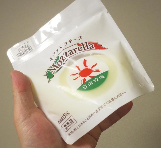 兵庫三田、日向牧場のモッツァレラチーズ