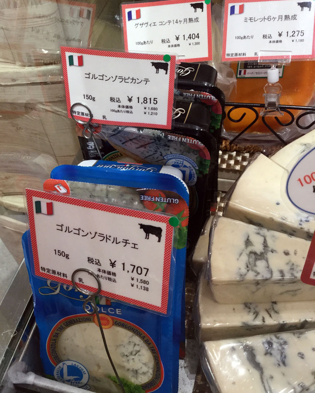 大阪のチーズってどうしてこんなに高いんだ!