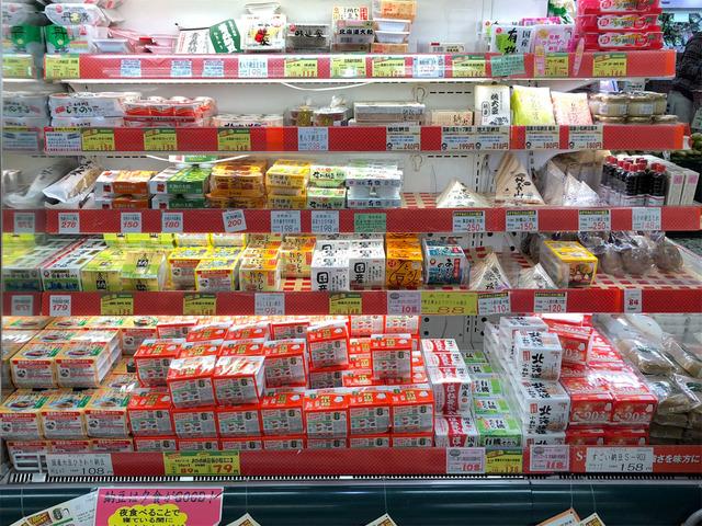 これはすごい。丸正新宿本店の納豆棚