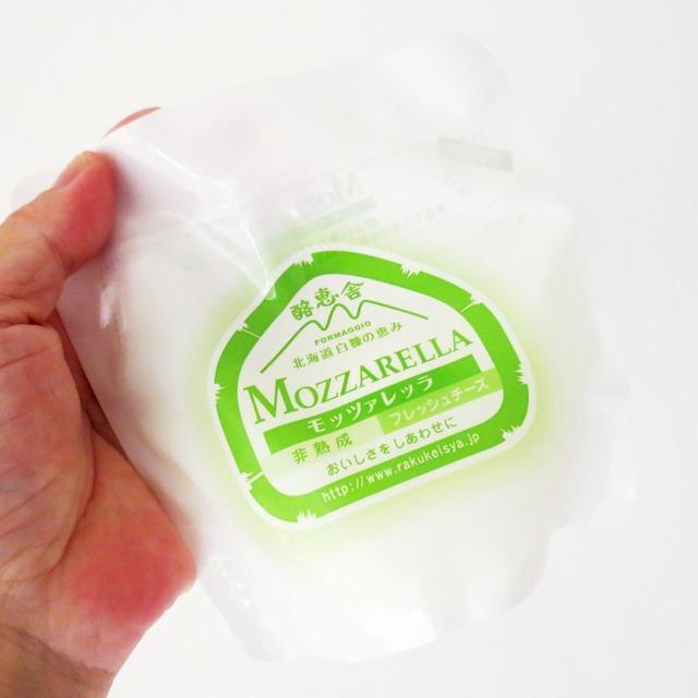 酪恵舎のモッツァレラチーズ