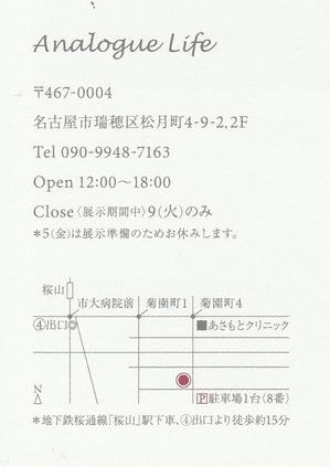 IMG_20180927_0004