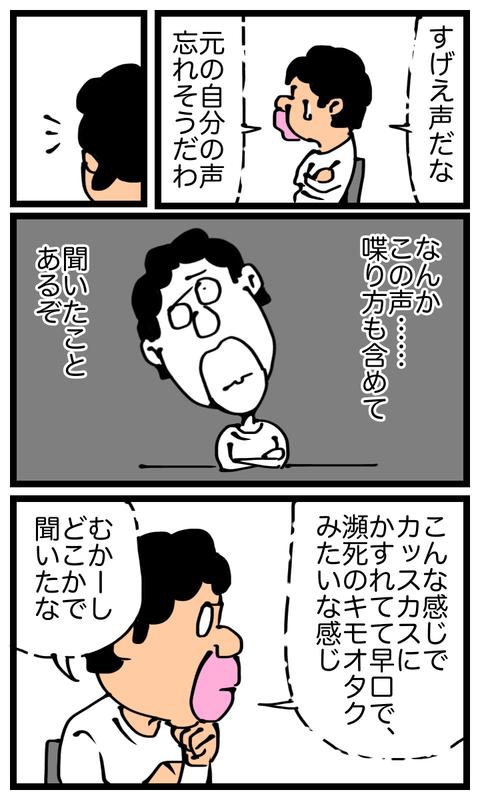 image2 (24)