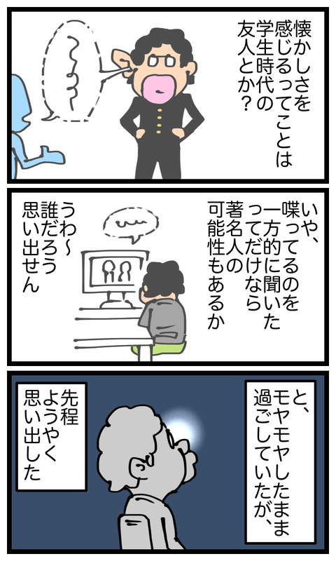 image3 (21)