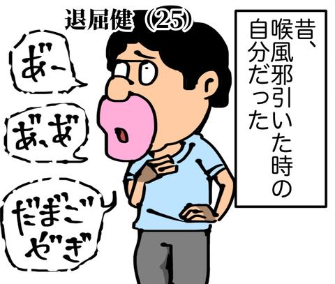 image4 (15)