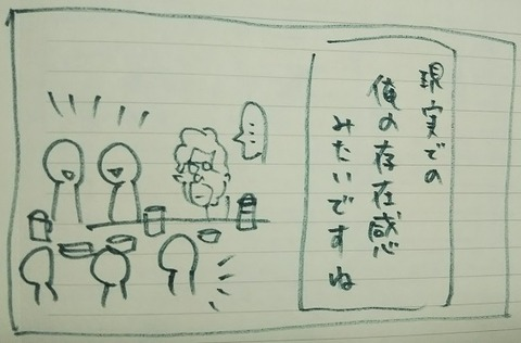 DSC_0926