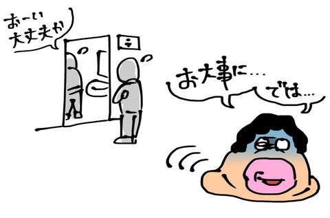 image3 (19)
