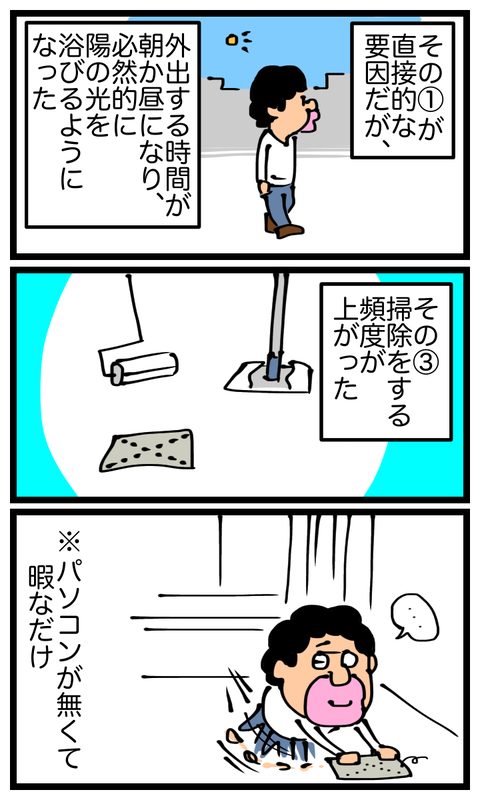 image3 (25)