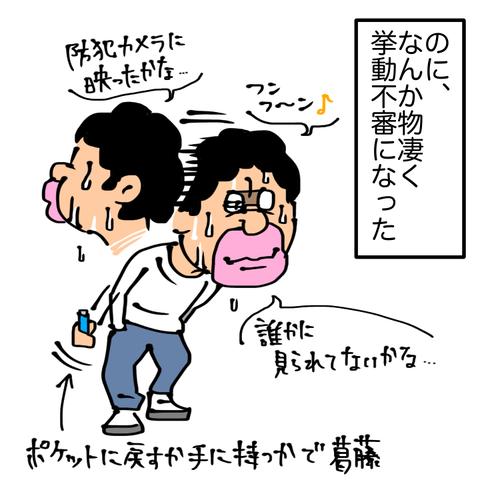 image3 (17)