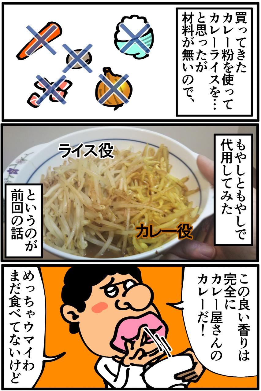 期限 カレー 粉 賞味