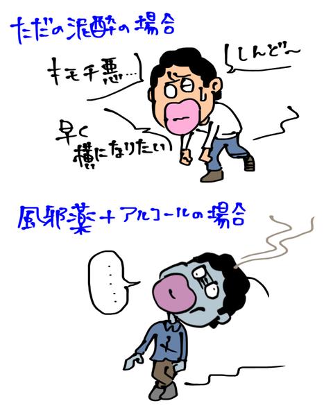 image5 (8)