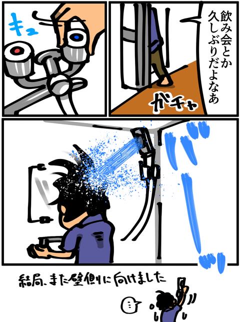 l1081
