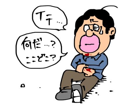image8 (1)