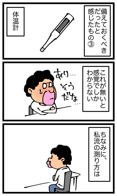 image3 (15)