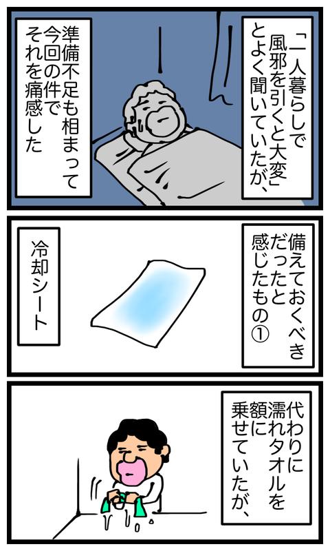 image1 (18)