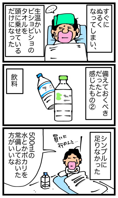 image2 (17)