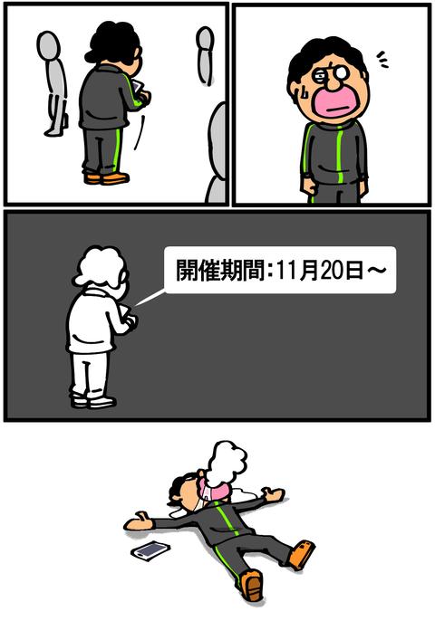 l2518