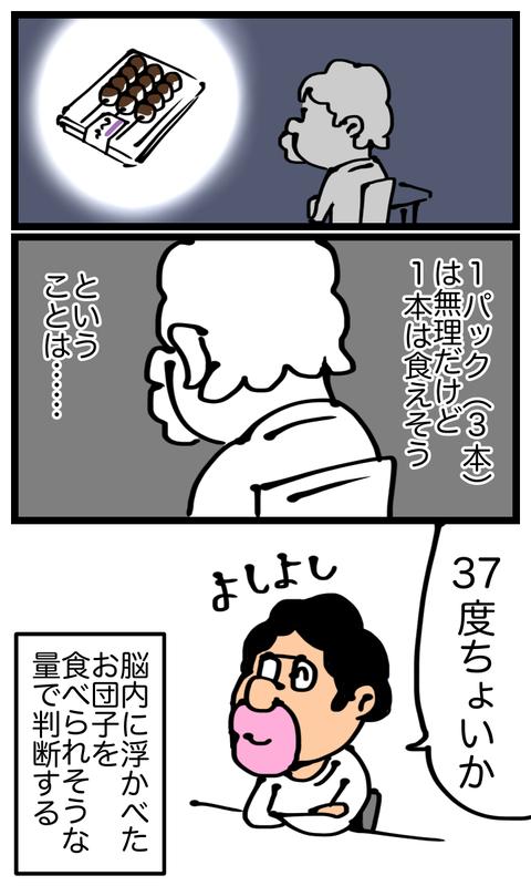 image4 (12)