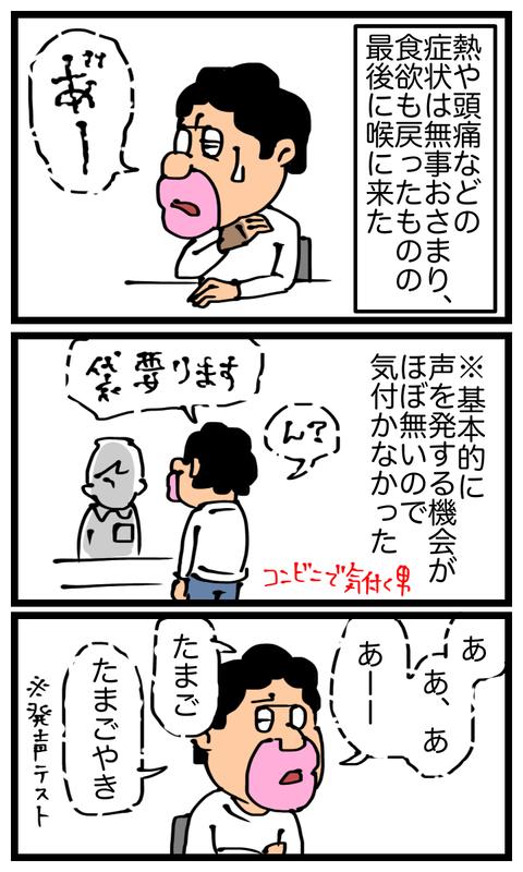 image1 (27)