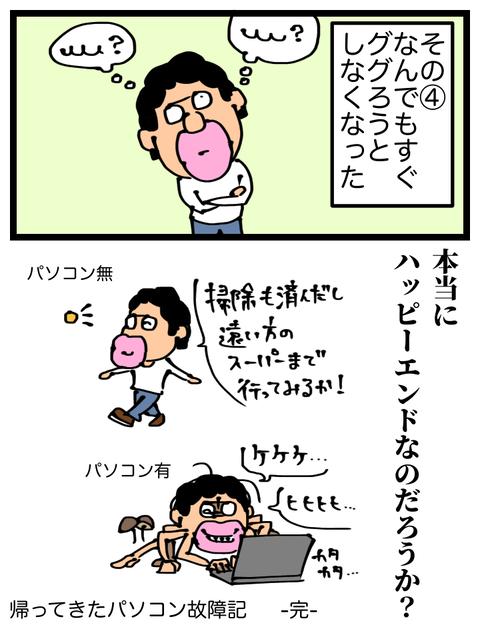 image4 (19)