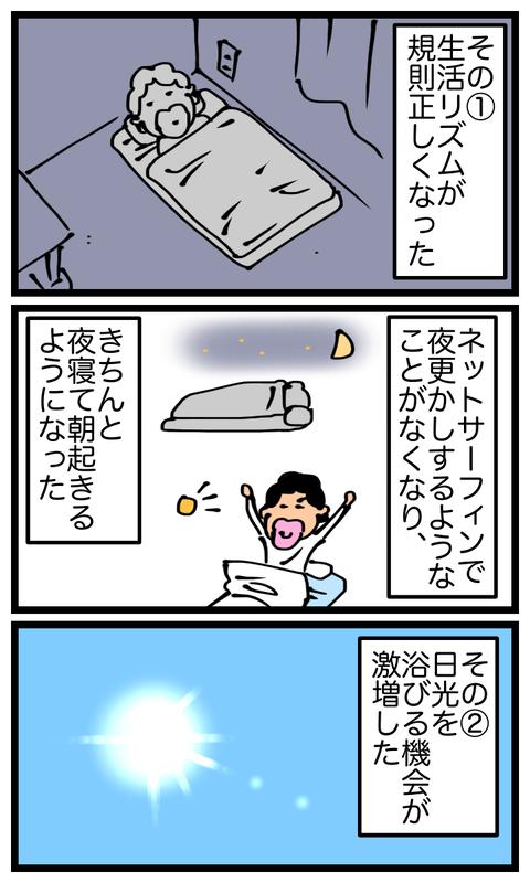 image2 (29)