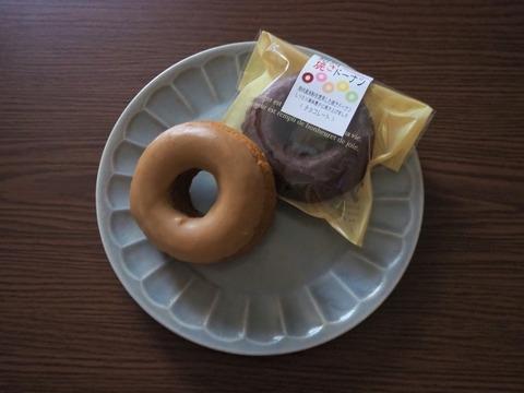 高田屋菓子舗 胎内焼きドーナツR2.7月